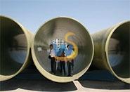 玻璃钢大口径管材